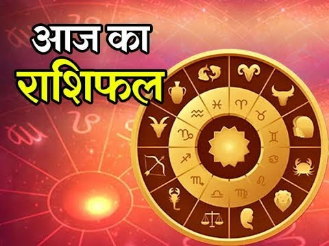 horoscope-today-19-march-2020